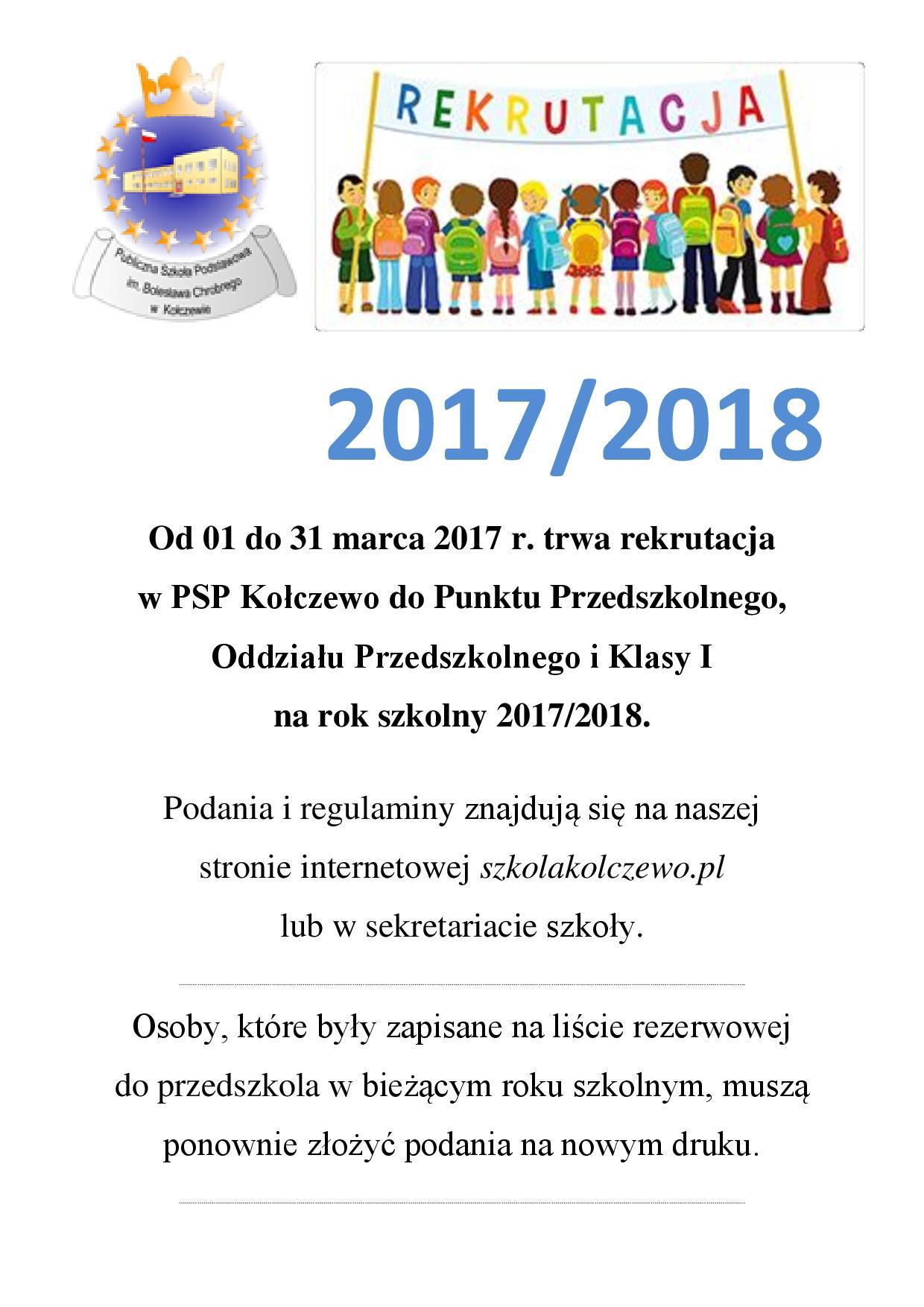 Rekrutacja 2017/18